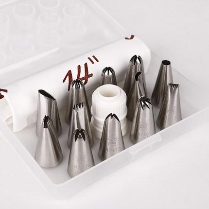 三能器具DIY烘焙模具 12粒裝裱花嘴